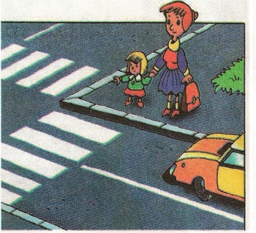 картинка с изображением тротуара глаза напоминает