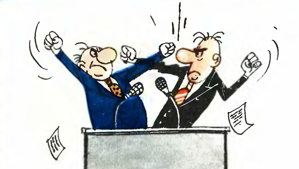 Выборы дебаты смешные картинки, мартом для партнеров