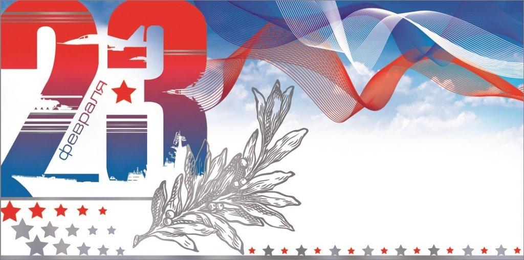 Новому году, открытка с 23 февраля фон