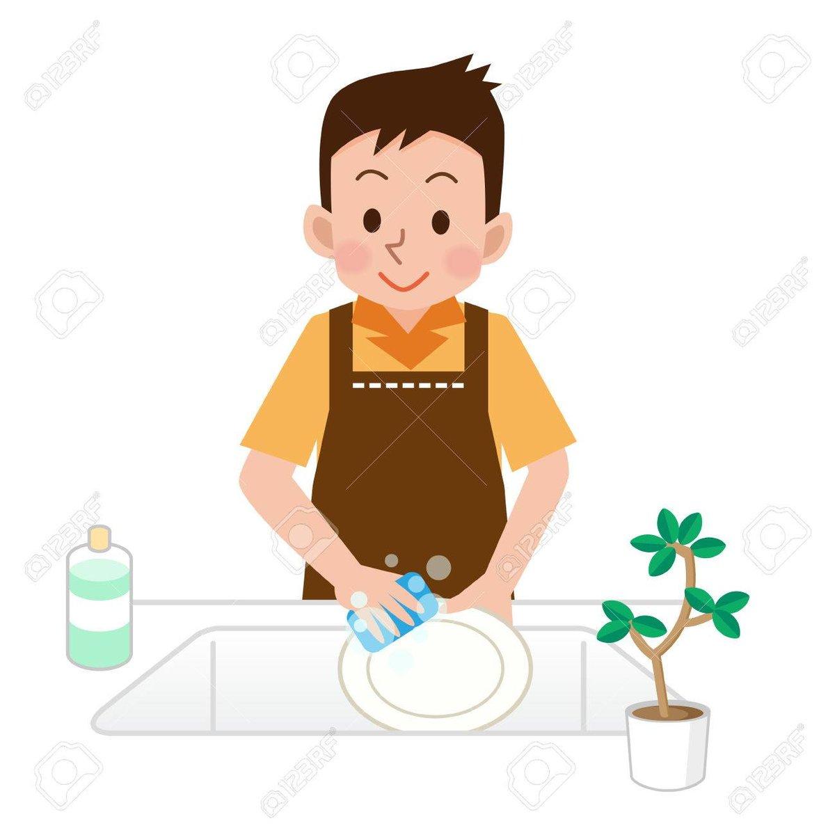 картинка мамины помощники папа моет посуду все стали богатыми
