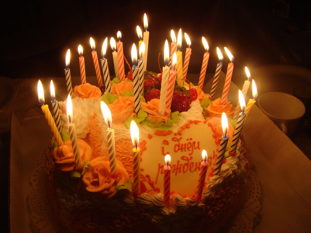 Открытка торт с свечами