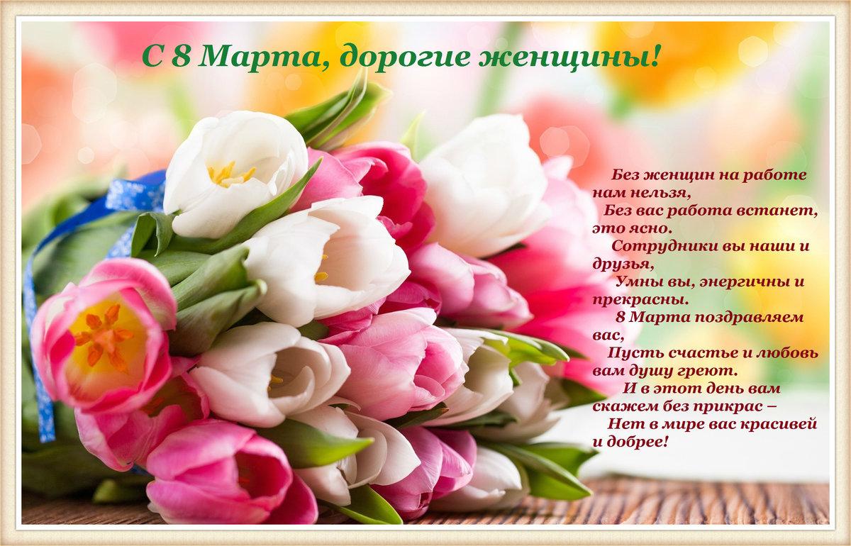Поздравления пожелания счастья здоровья фото 946