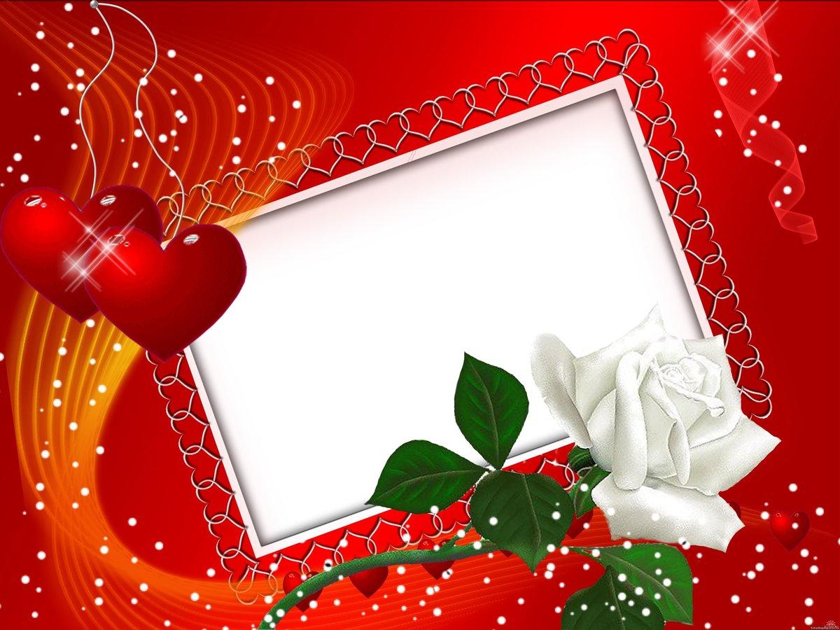 Открытки любовь фотошоп, картинка холодильник