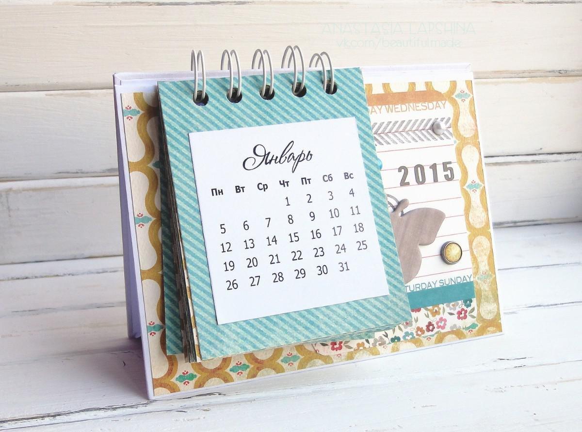 Открытки к календарю