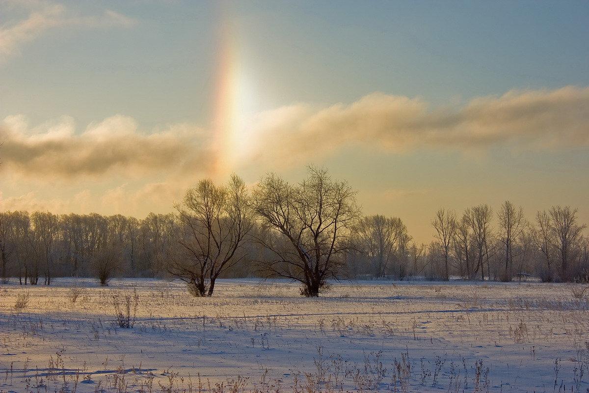 картинка радуга зимой дарить
