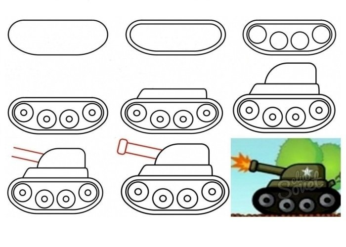 Рисуем танк поэтапно картинки