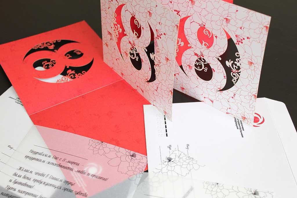 Лучшие дизайны открыток, стильные открытки