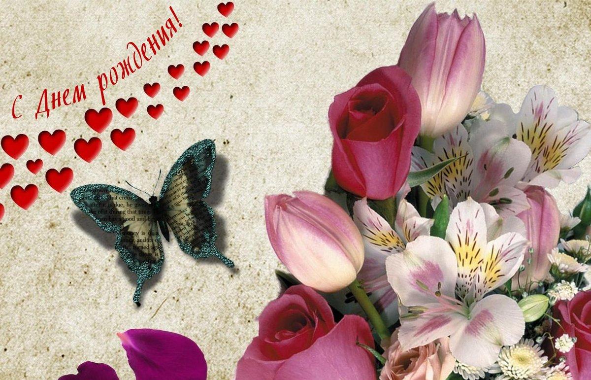 Открытки, цветы для красивой женщины открытки