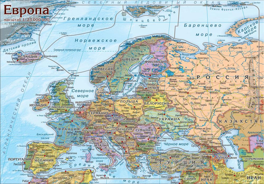 карта европы и россии