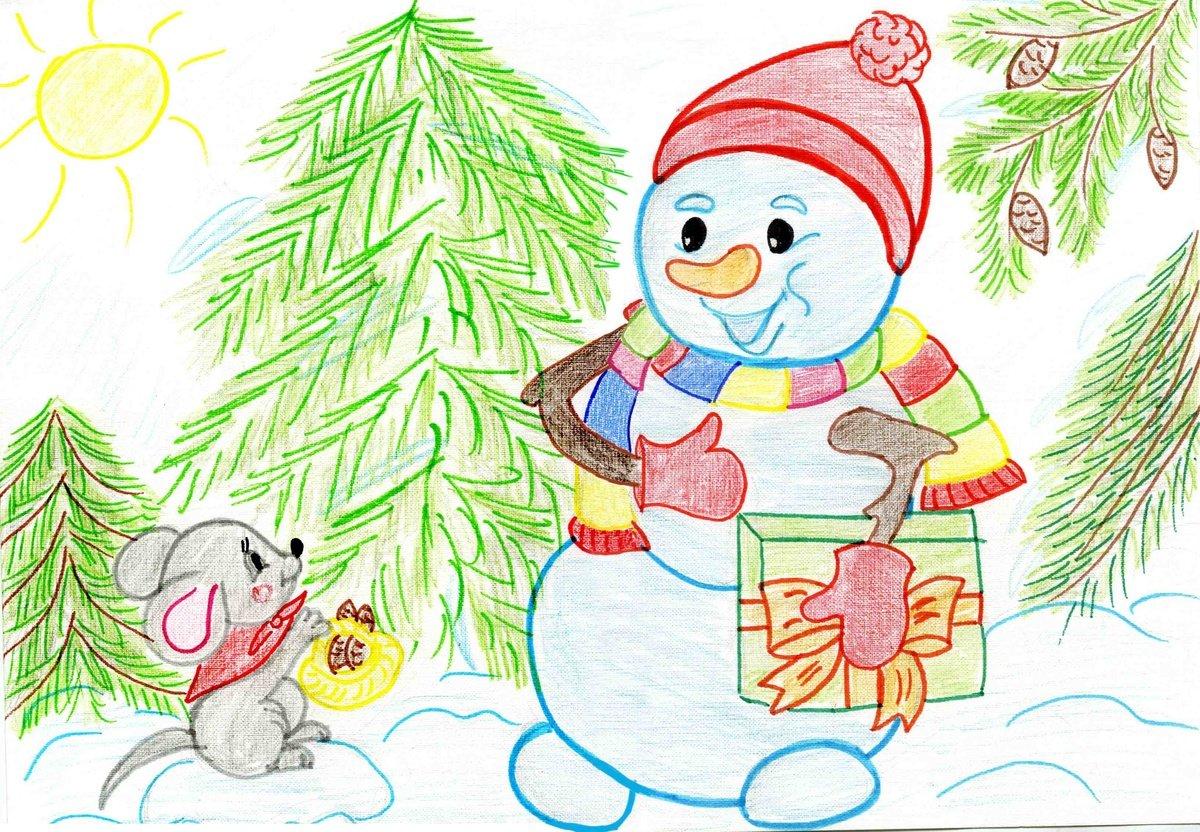 Открытках новым, рисунок на новый год с детьми