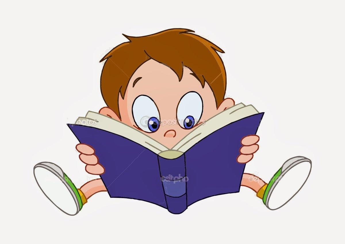 Приколов словами, картинки о книге для детей