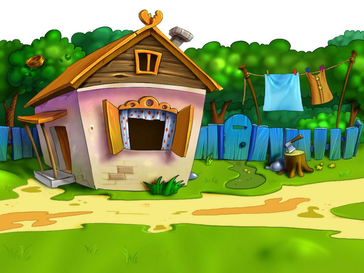 Картинки детские дома, надписью месть