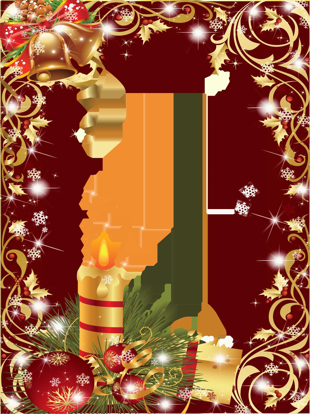 картинки для оформления открытки на новый год внимание