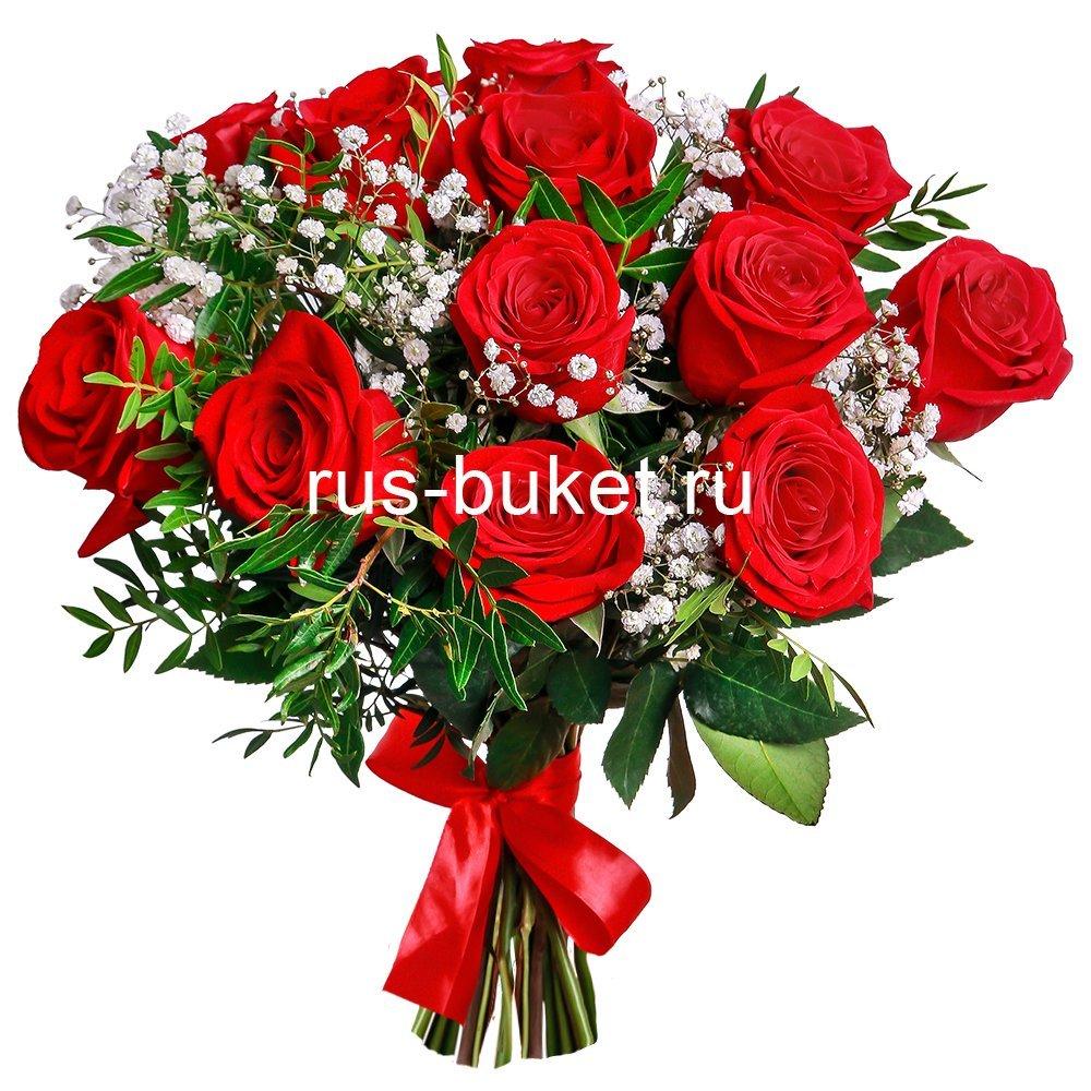Букет цветов знак уважения, букет