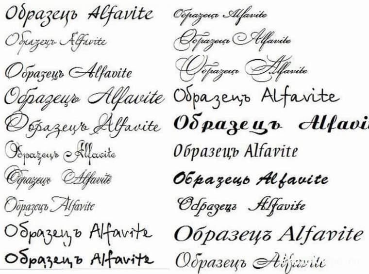 Русский прописной шрифт romana script.