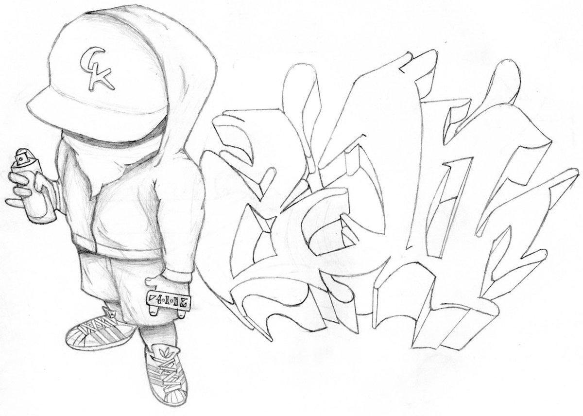 Срисовывать крутые рисунки карандашом