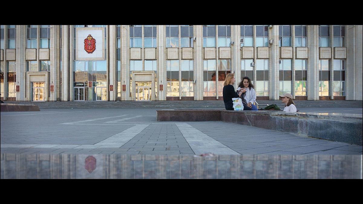 Город Т. Стоп-кадр