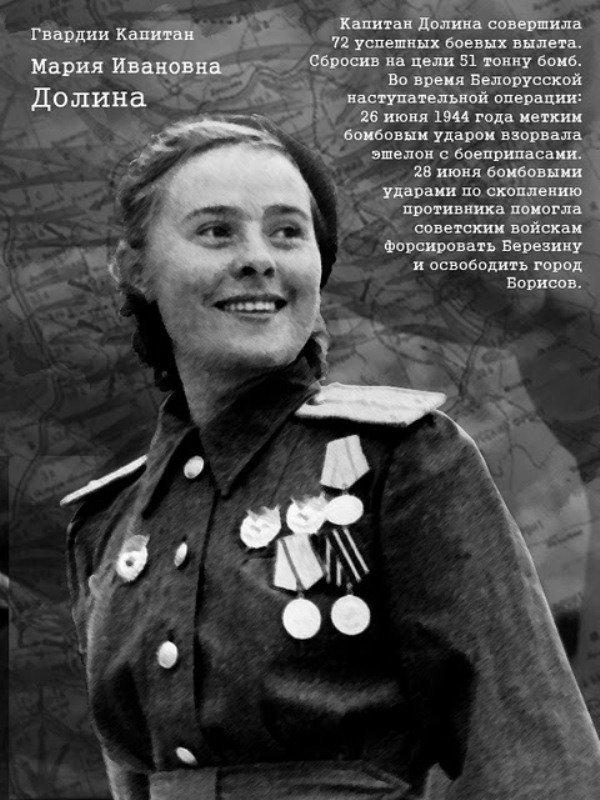 Картинки герои великой отечественной войны 1941-1945, поздравление