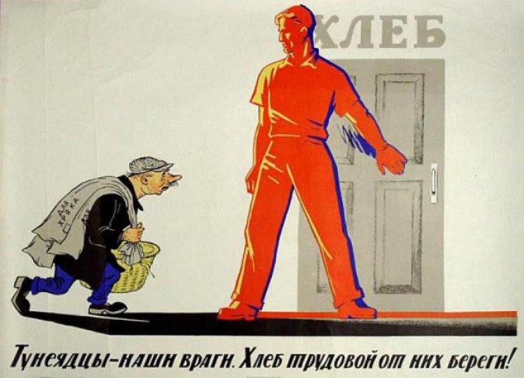 4 мая 1961 года в СССР принят указ об усилении борьбы с тунеядством