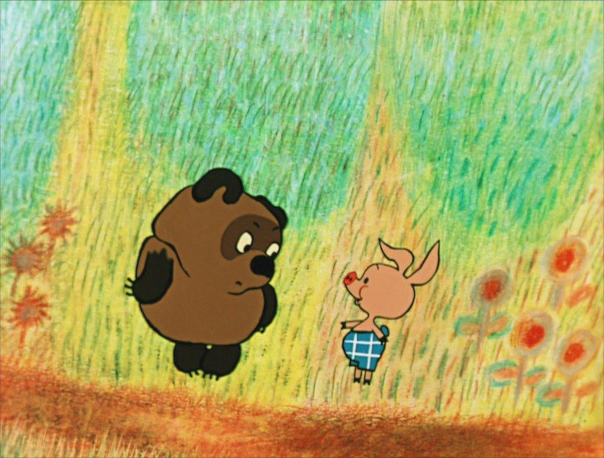 Картинки добрым, картинки винипуха из советского мультфильма