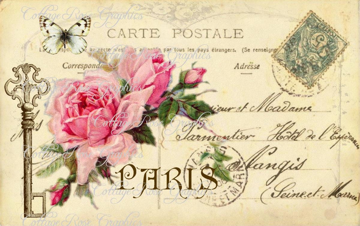 Винтажные почтовые открытки