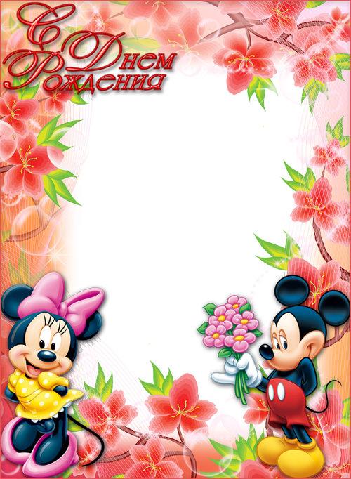 С днем рождения детский сад открытка шаблон, картинки