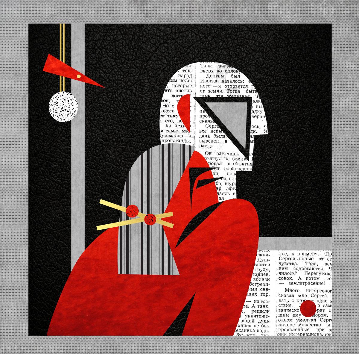 вот иллюстрации к произведениям маяковского картинки песни