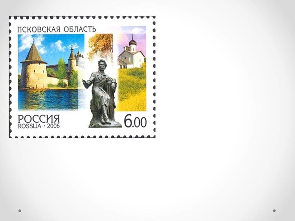 Сколько марок для отправки открытки по россии