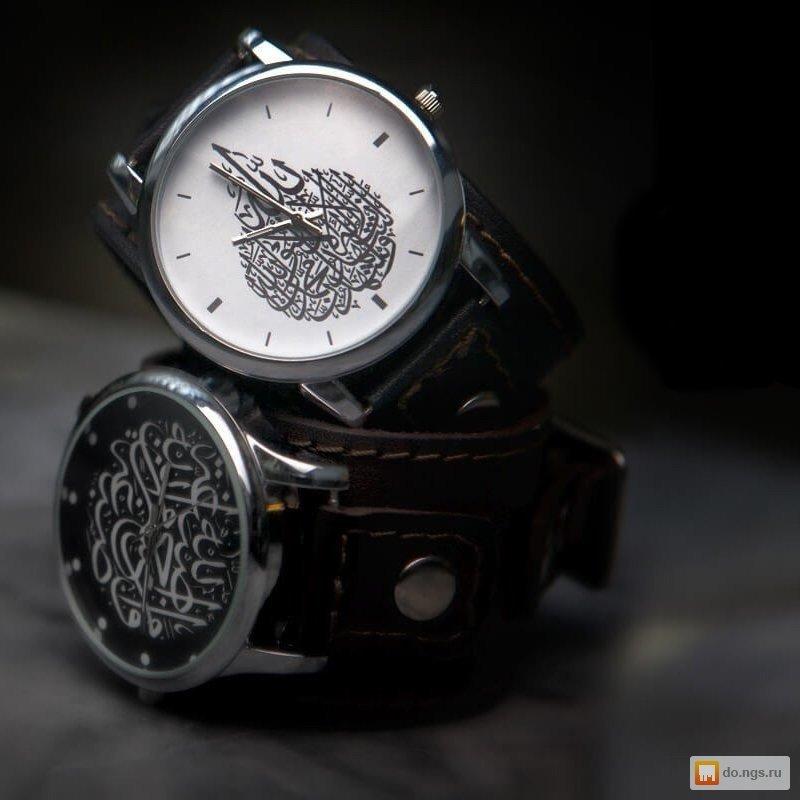 Часы Аль-курси в Прокопьевске