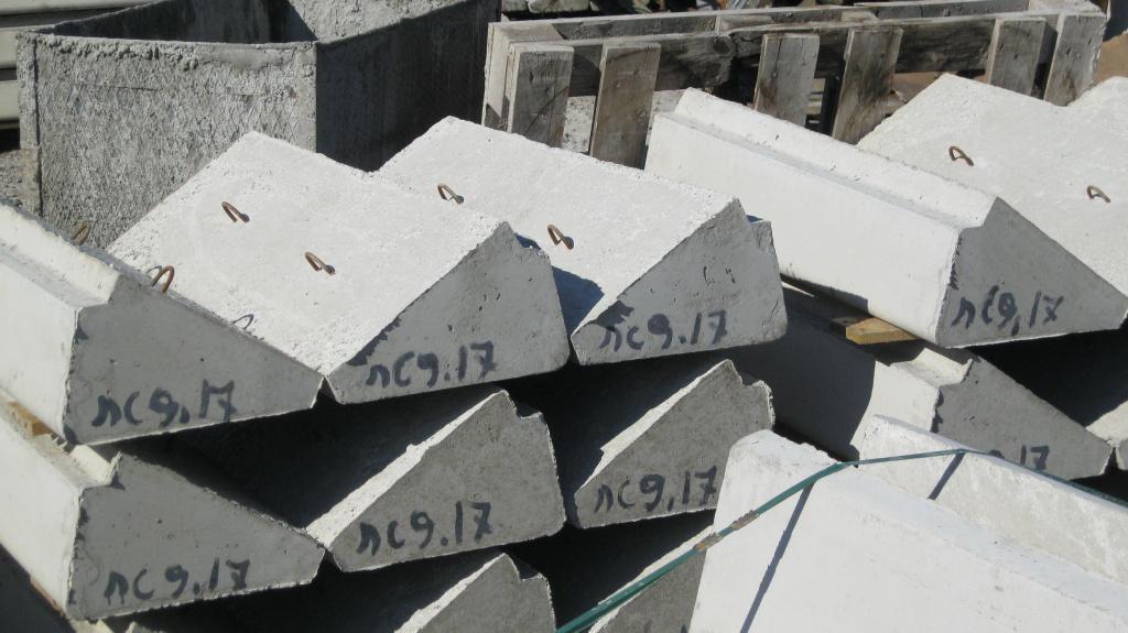 Жби по волгоградско области железобетонные плиты промышленные здания