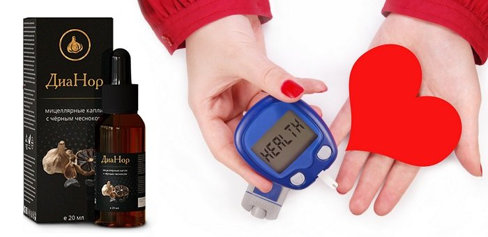 дианор от диабета отзывы