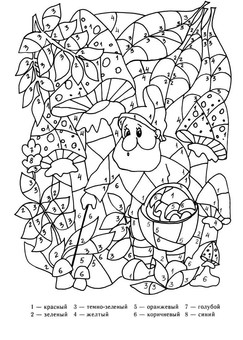 Картинки для детей 7-8 лет распечатать