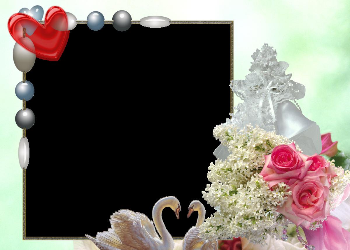 Днем рождения, красивые свадебные рамки