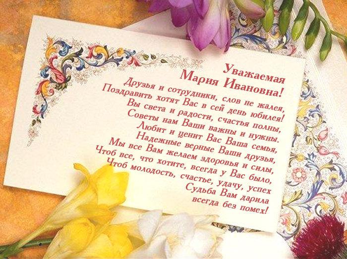 Прикольные картинки, как подписываются открытки на день рождения