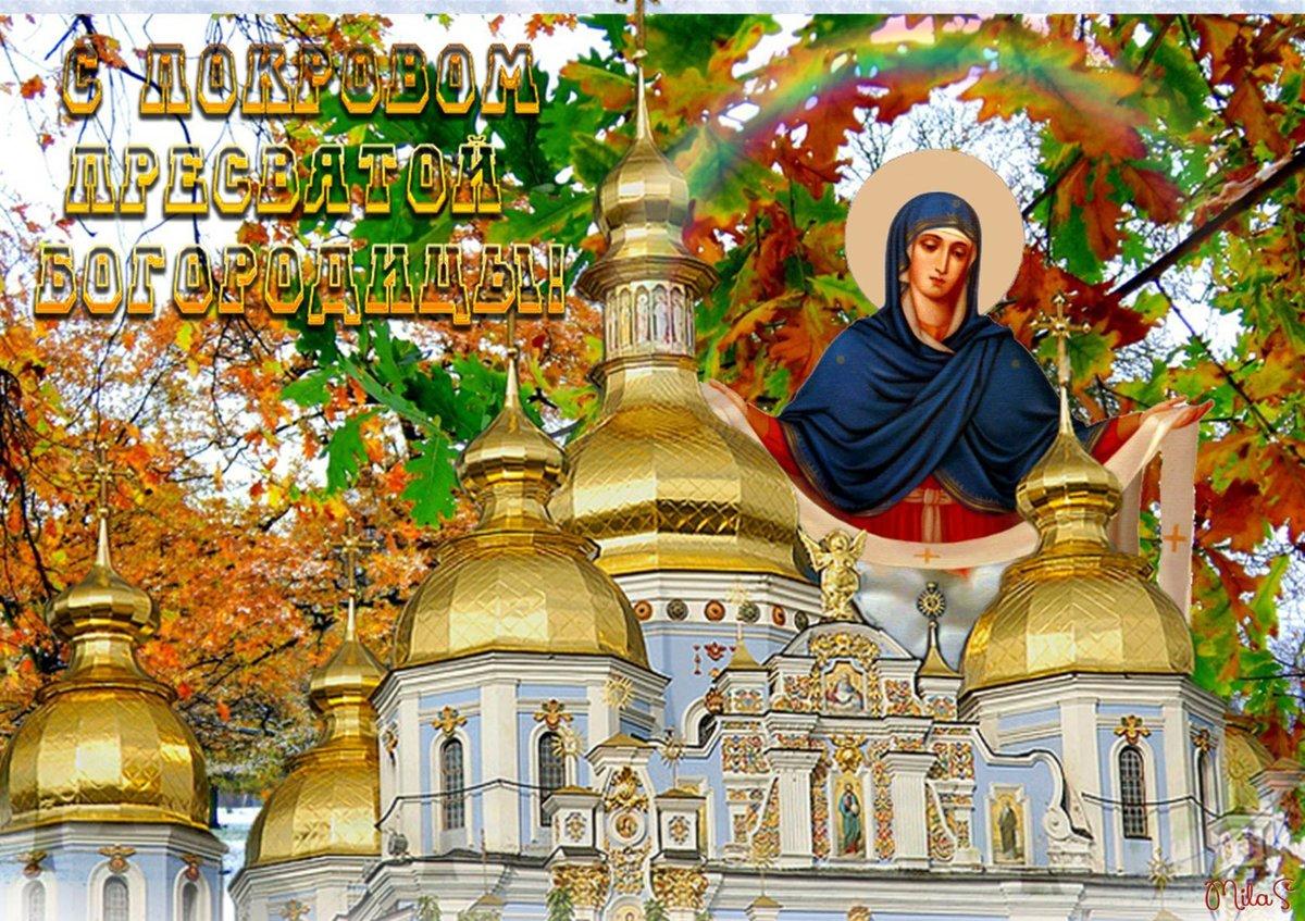 Православные открытки вконтакте, дразнилки