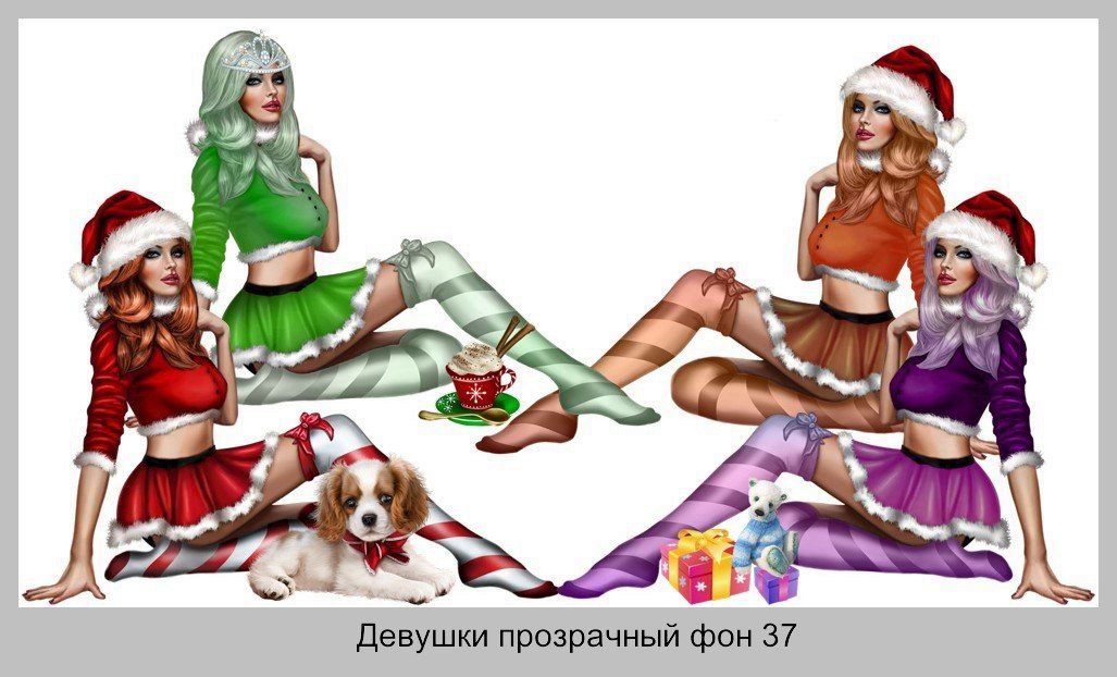 Снегурочка Картинки на прозрачном фоне
