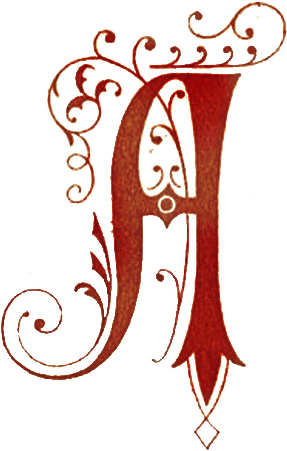 Красивые буквы кириллицы в картинках