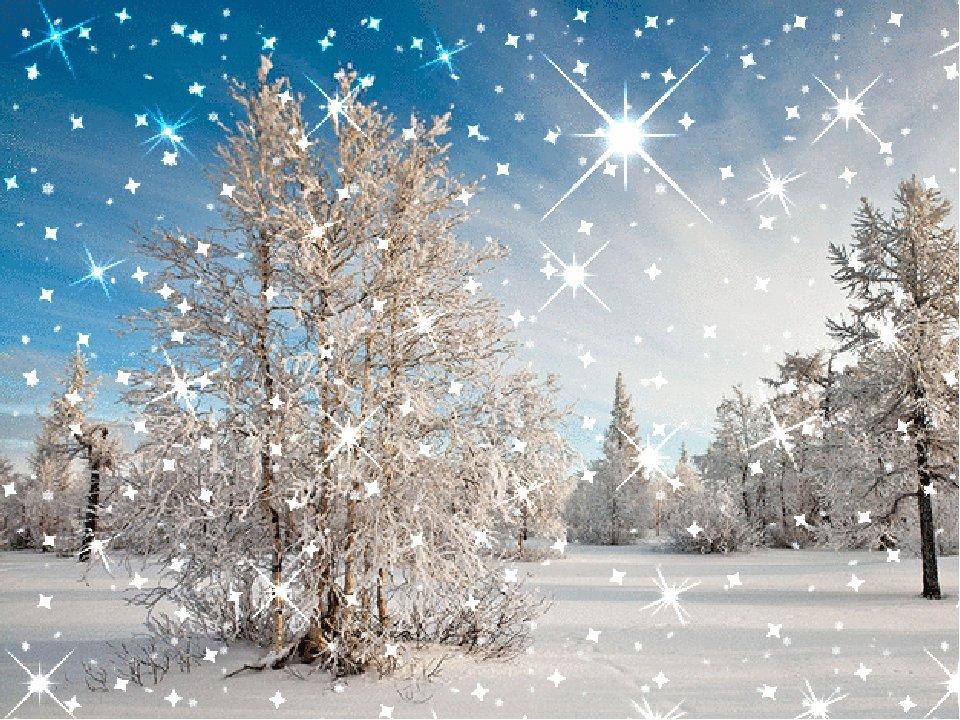 Анимации, анимация снега картинки