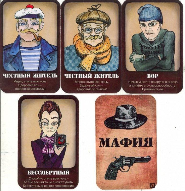 Карта картинок в мафии