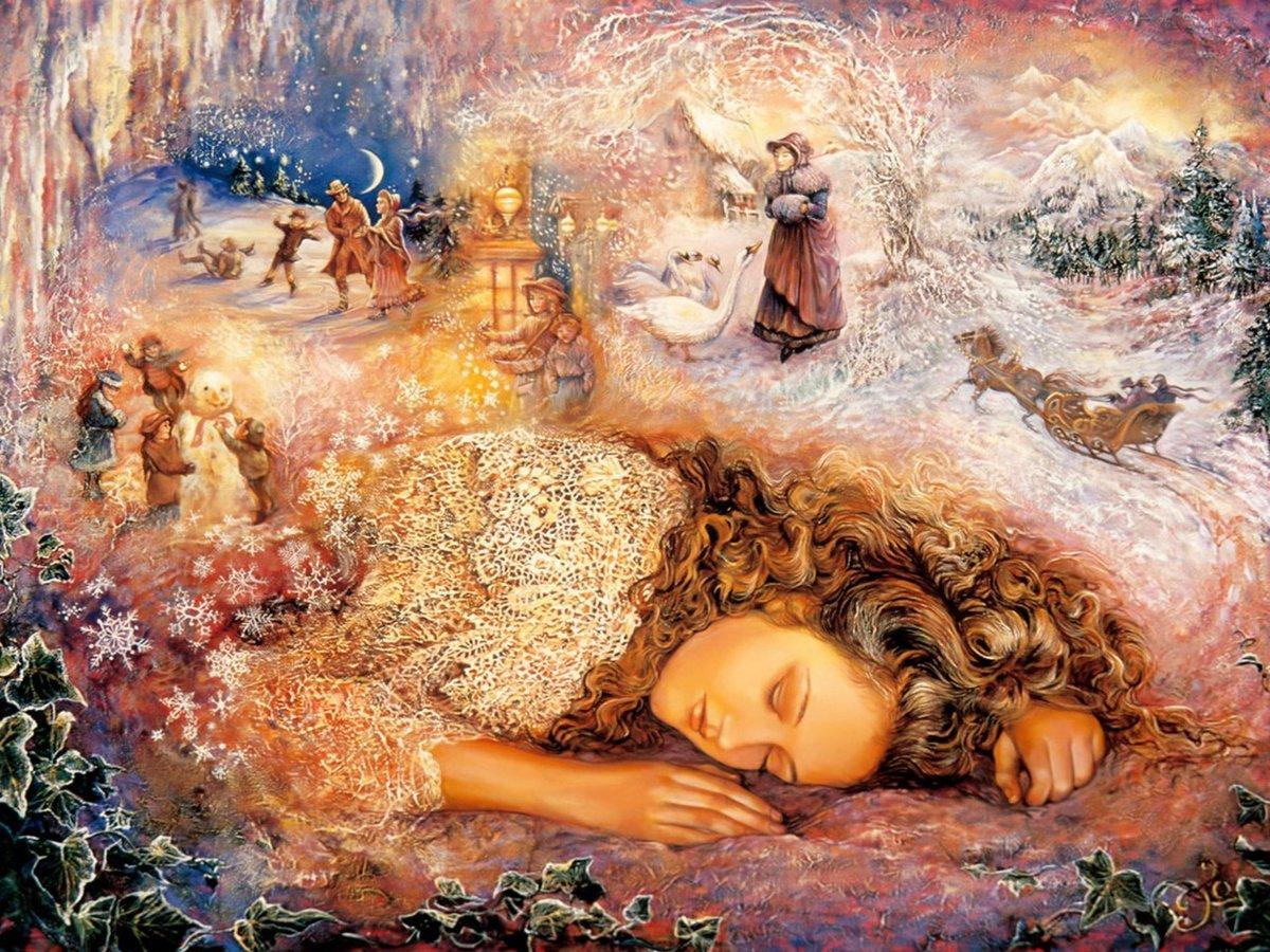 Картинки сны и сновидения