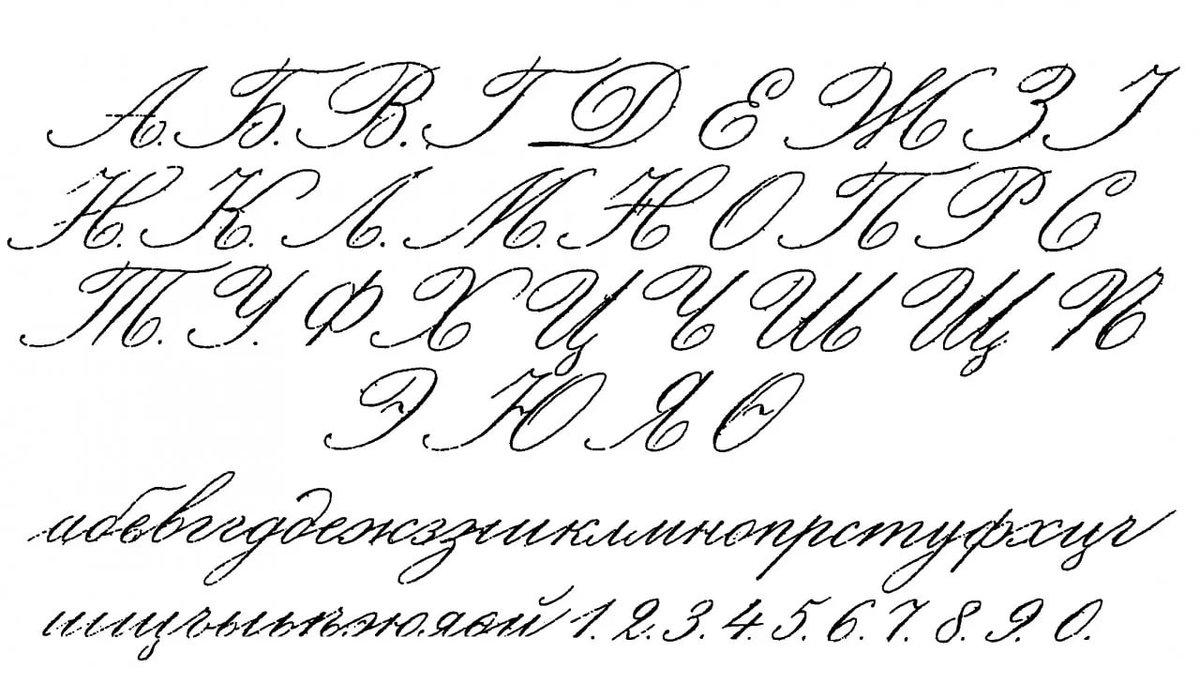 Буквы для подписи открыток