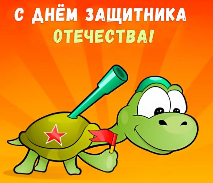 Поздравления с днем батыра открытки, которые можно