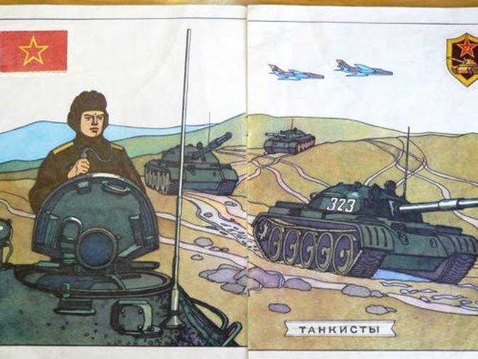Картинка танкисты военные для детей
