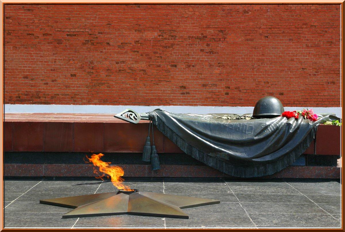Открытка день победы огонь и вода