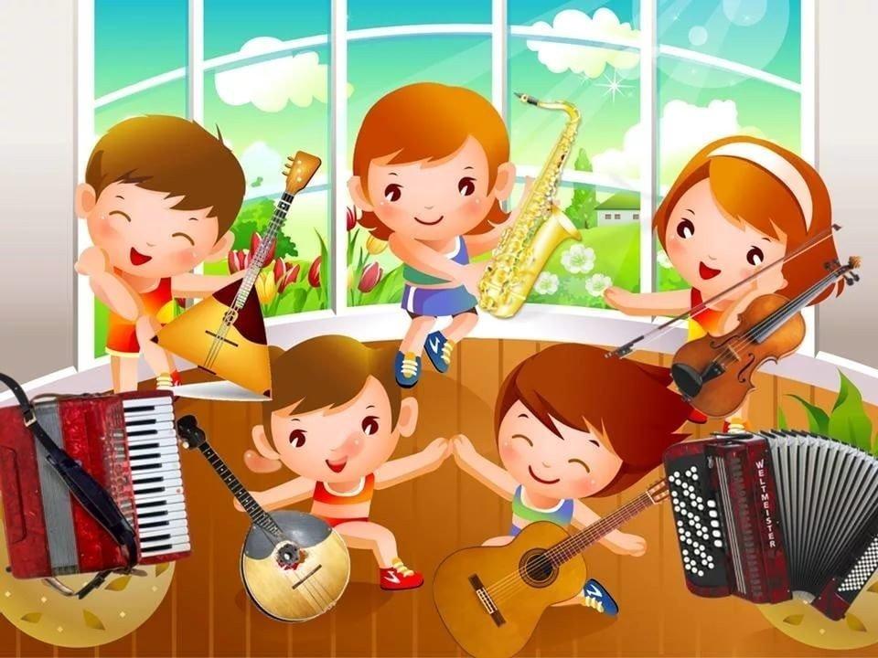 Картинка веселые музыканты, картинки картинки молодожены