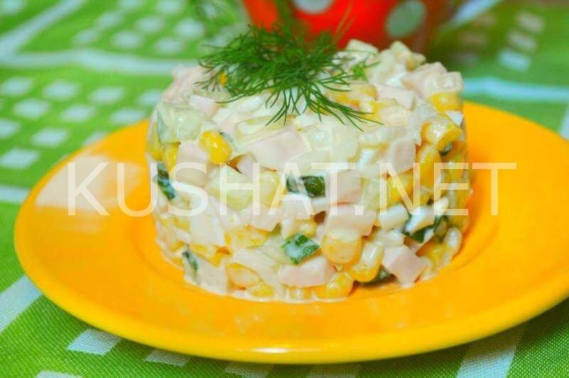 Салат с ветчиной и кукурузой фото