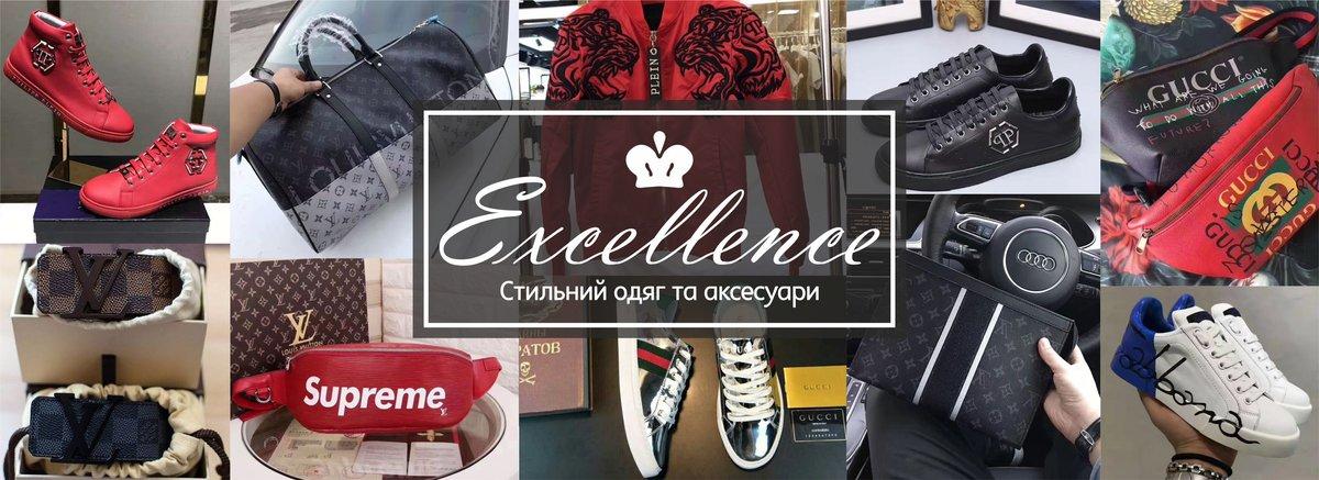 a29b3ac73c19 ... Магазин стильной брендовой одежды, аксессуаров и обуви, для стильных,  жизнерадостных и уверенных в