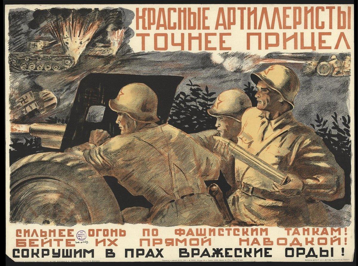 открытки вов 1941 годы русском музее