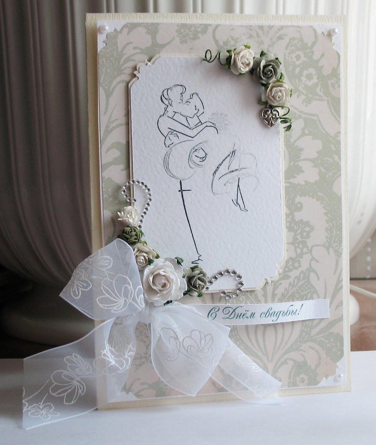 Необычная свадебная открытка, пузыри картинки
