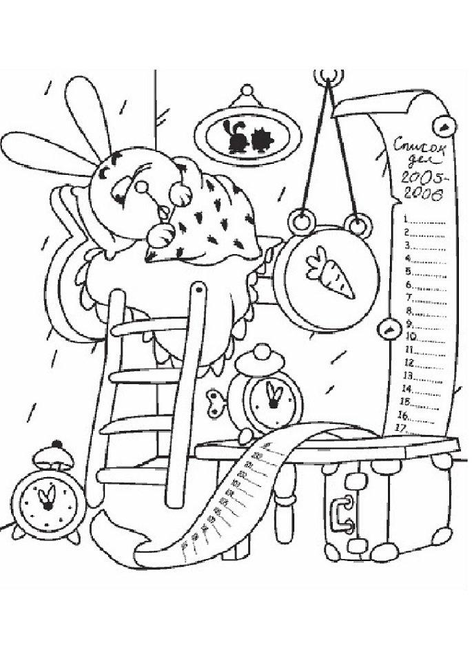 «Раскраска для мальчиков Смешарики. Крош спит» — карточка ...